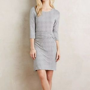 Anthropologie Amadi knot front dress xs